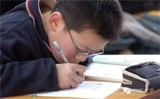 Which bad habits that cause myopia?